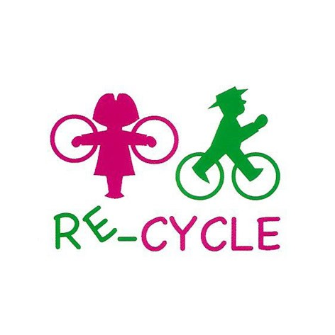 recycle - Festival #1 - 2016