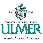 logo ulmer partenaire street bouche festival 3 2018 l - Festival #3 - 2018